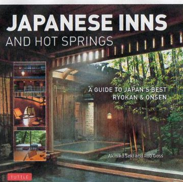 Japanese Inns & Hot Springs