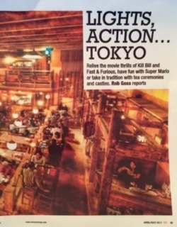 Lights, Action...Tokyo