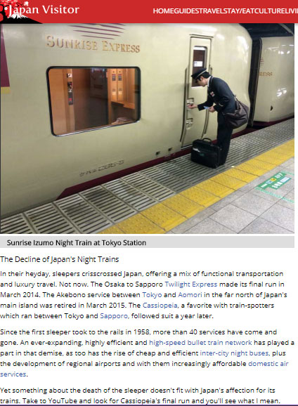 The Night Train to Izumo - Japan Visitor