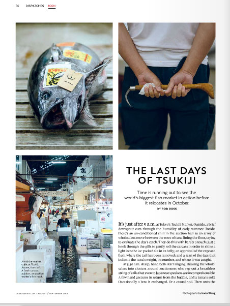 The Last Days of Tsukiji - DestinAsian
