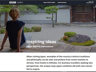 Inspiring Ideas: Japan, Beyond Expectations