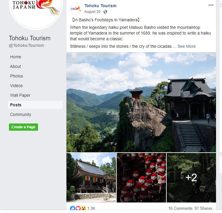 Regional FB Page